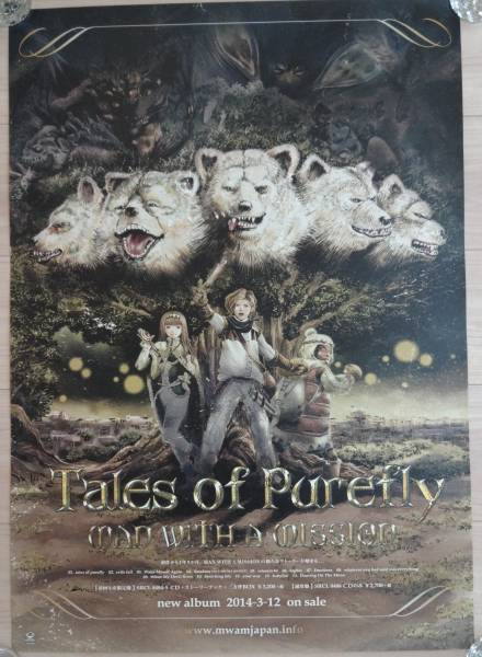 ★ MAN WITH A MISSION 「Tales of Purefly」 告知 ポスター B2