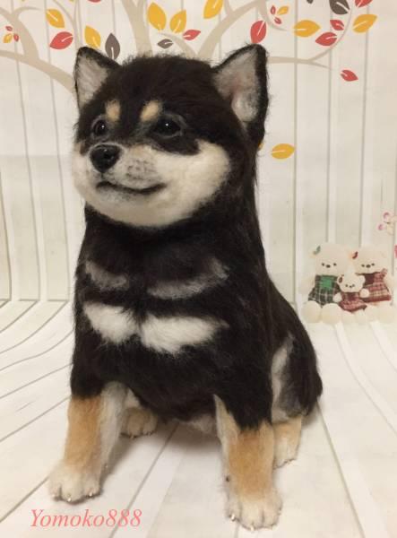 ★yomoko★羊毛フェルト★犬★柴犬★黒柴★犬★実物大★ハンドメイド★いぬ★しばいぬ★子犬