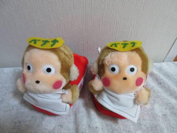 非売品 おさるのもんきち 「ぬぐいさる」スリッパサンリオバナナ グッズの画像