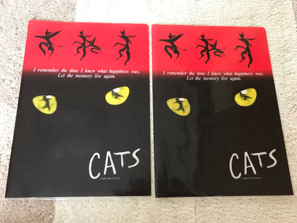 ★CATS★キャッツ★A4クリアファイル★2枚セット★送料140円★
