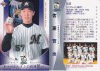 2007 BBM ルーキーエディション ロッテ 佐藤賢治 レギュラーカード 【26】 RE