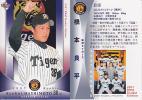 2007 BBM ルーキーエディション 阪神 橋本良平 レギュラーカード 【55】 RE
