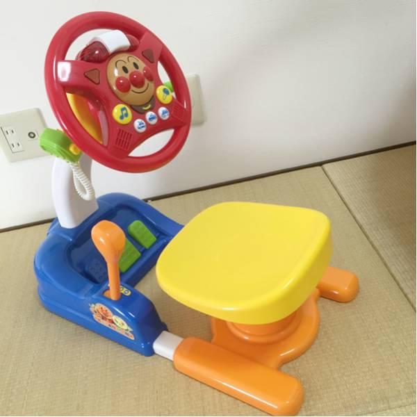 アンパンマン 超美品 キッズドライバー 本格的 運転 おもちゃ ANPANMAN drive 動作確認済み 消防車 パトカー 救急車 働く車 グッズの画像