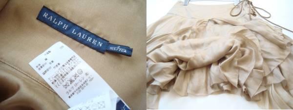 RALPH LAUREN ボリュームシルクスカート size2 ラルフローレン_画像3
