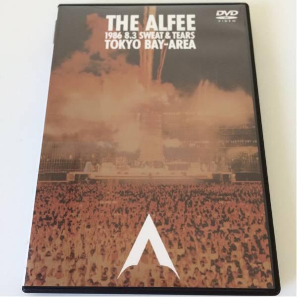 DVD★THE ALFEE 1986 8.3 SWEAT & TEARS TOKYO BAY-AREA アルフィー 高見沢 坂崎 桜井