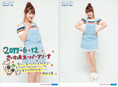 ℃-ute SSA ラストコンサート A5日替わり生写真 岡井千聖 ライブグッズの画像