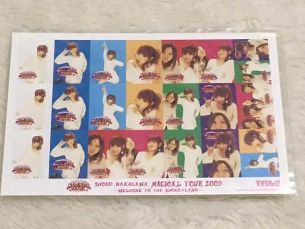中川翔子 マジカルツアー2009 プリクラ風シール ギザぴんく! ☆未使用☆