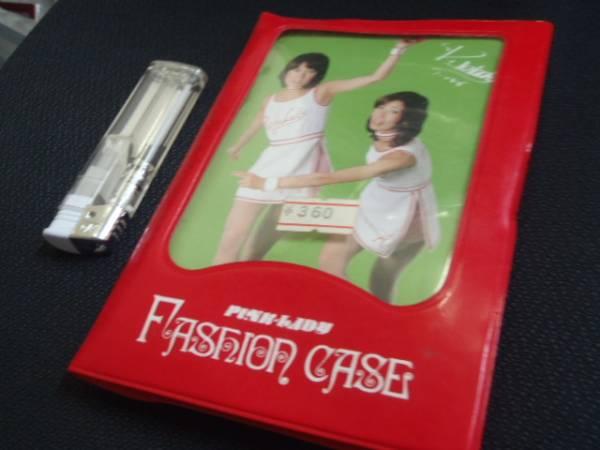 希少 レア ●貴重 当時物 ピンクレディー 手帳 シール はがき 未使用 FASFION CASE