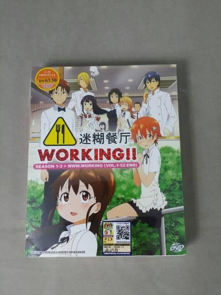 WORKING!! DVD 送料無料あり グッズの画像
