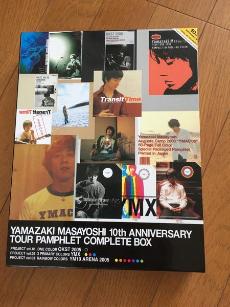 ファン必見!美品★山崎まさよし10th anniversary10周年★2005ツアーパンフレットCOMPLETE BOX(3冊セット)