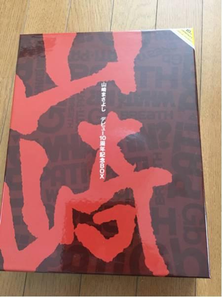 山崎まさよしファン必見!!超美品★デビュー10周年記念BOX ライブグッズの画像