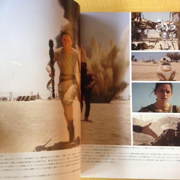 「スターウォーズ フォースの覚醒 」STAR WARS 映画パンフレット_画像3
