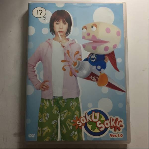 木村カエラ saku saku 一巻 定価4980 ライブグッズの画像