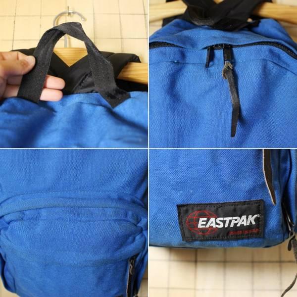 EASTPAK イーストパック USA製 USED 中古 ブルー リュックサック ディパック アメリカ古着 bar56_画像2
