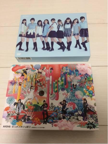 AKB48 DVD AKBがいっぱい + ミリオンがいっぱい / CD ここにいたこと 、 ギンガムチェック ライブ・総選挙グッズの画像