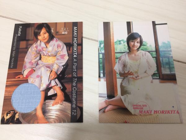 BOMB 堀北真希 トレカ 衣装カード、おまけあり。 グッズの画像