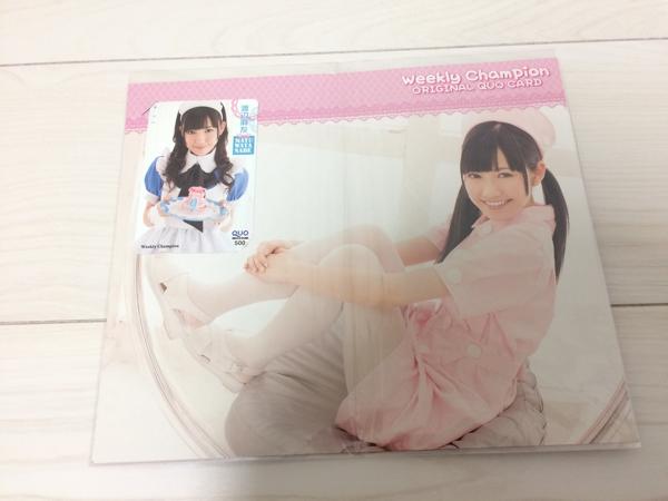 AKB48 渡辺麻友 クオカード ライブ・総選挙グッズの画像