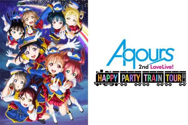 ★☆Aqours 2nd LoveLive! 埼玉2日目(9/30) BD1次当選 ペア 送料無料☆★