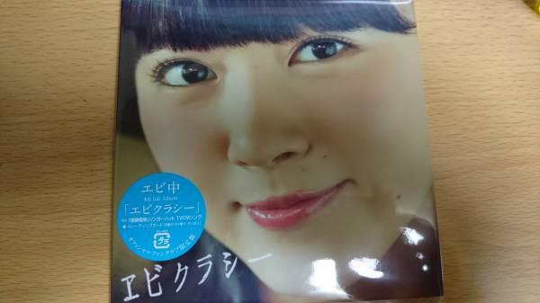中山莉子 エビクラシー エビ中 私立恵比寿中学 ヱビクラシー ライブグッズの画像