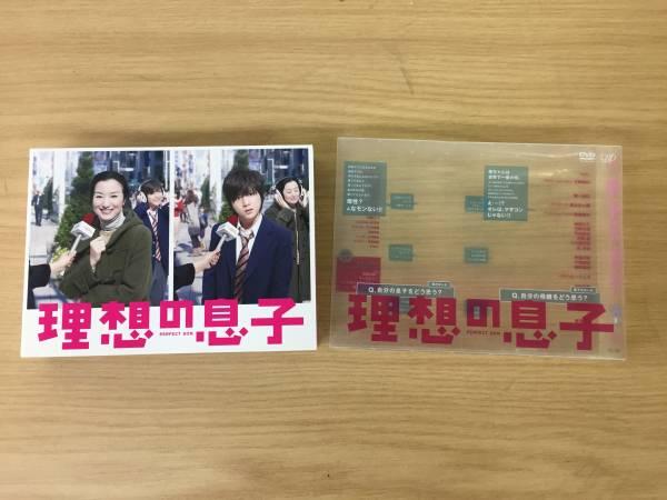 ∞理想の息子 DVD ドラマDVD