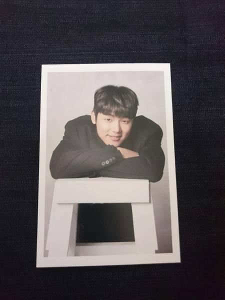 韓流ぴあ 2017年3月号☆カン・ミンヒョク ポストカード1枚