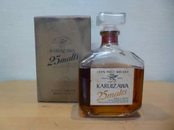 古酒 軽井沢 25 モルト KARUISAWA 25malts 箱付き (響・山崎・イチロー・余市・