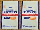 免疫力UP↑↑・・Takara★フコイダンサプリ45粒×2袋(30日分)★本日到着/送料無料♪