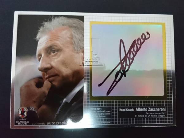10-11 日本代表SE アルベルト・ザッケローニ 5枚限定Gold直筆サインカード 04/40 美品レア  グッズの画像