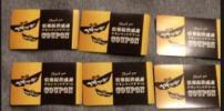 【レターパックライト送料無料】マクドナルド チキンマックナゲット 引換券 60枚