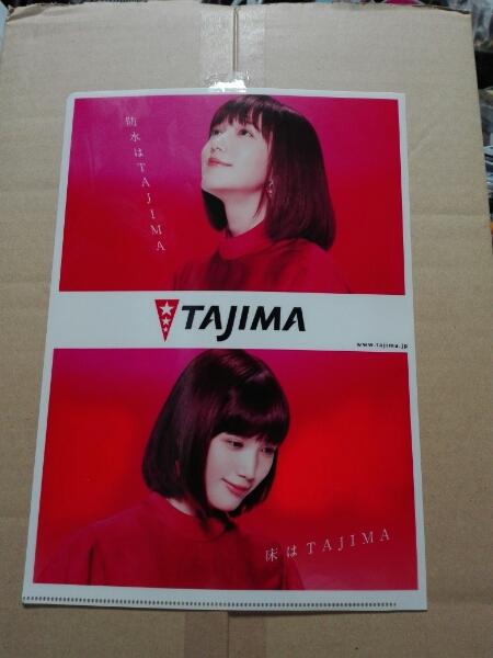 本田翼 クリアファイル 非売品 タジマ 4枚セット グッズの画像