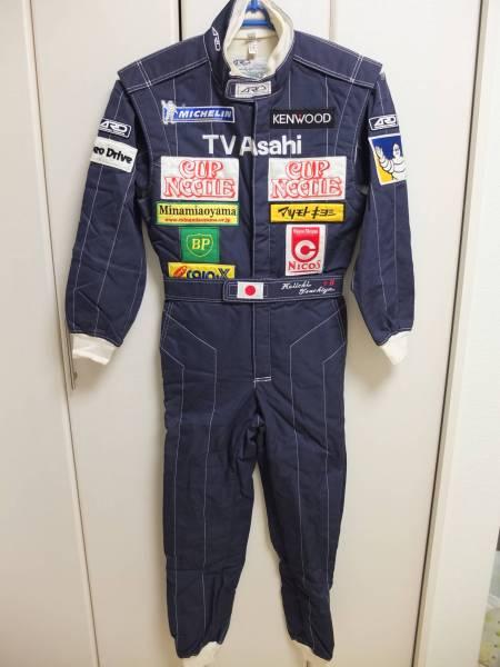 土屋圭市 実使用 レーシングスーツ ル・マン24時間 2000年 「TV Asahi Team Dragon」