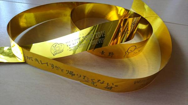 V6 20th アニバーサリーツアー 2015 金テープ  銀テ コンサートグッズの画像