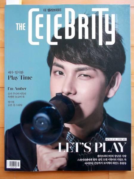 [ZE:A ゼア シワン]韓国雑誌切り抜き 10P+表紙/2015年3月 コンサートグッズの画像