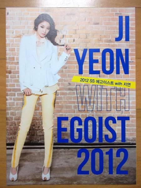 [T ARA ティアラ ジヨン] EGOIST カタログ/2012年 春夏