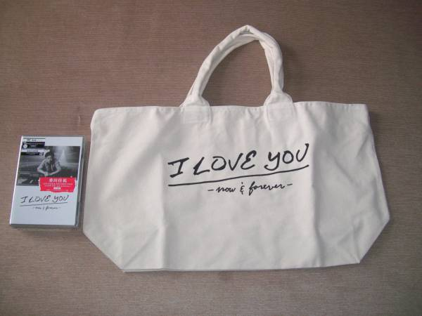 サザン/桑田★【非売品】 I Love You -now & foreverー トートバッグ① 【激レア】