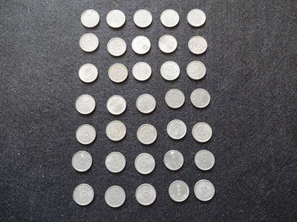 一銭硬貨 35枚 年号はまちまち 日本古銭  アルミ
