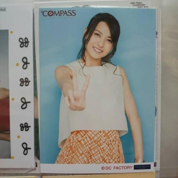 ℃-ute 矢島舞美 生写真 ℃OMPASS 白トップス背景水色