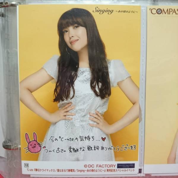 ℃-ute 中島早貴 コレクション生写真 12番 Singing~あの頃のように~ 『夢幻クライマックス・・・』発売記念スペシャルイベント