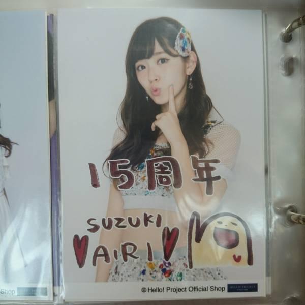 ℃-ute 鈴木愛理 生写真 「15周年」