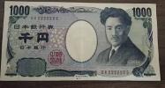 ★夏目漱石★ 1000円札 ★珍番★ 「BR222222E」 ゾロ目