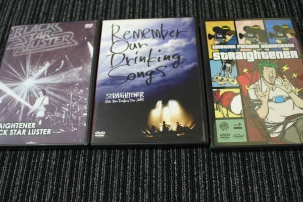 DVD ストレイテナー 3点 中古 ライブグッズの画像