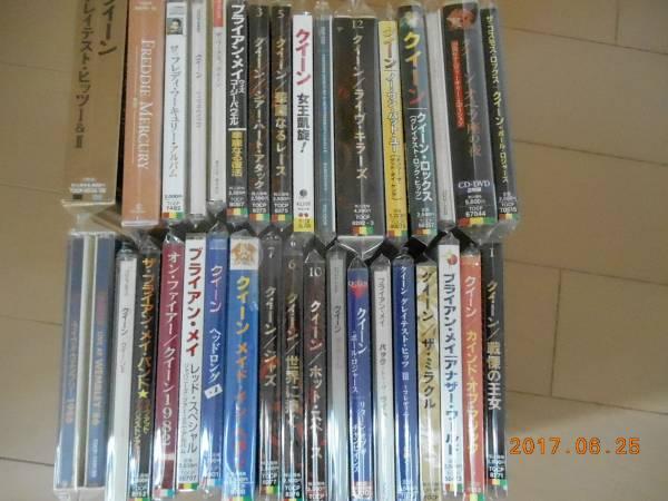 クイーン / Queen CD34タイトルセット フレディ・マーキュリー ブライアン・メイ_画像1