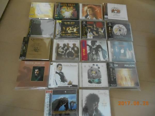 クイーン / Queen CD34タイトルセット フレディ・マーキュリー ブライアン・メイ_画像2