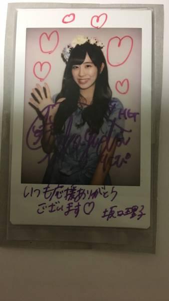 HKT48 栄光のラビリンス 直筆サイン入りチェキ 坂口理子 ライブグッズの画像