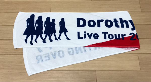 Dorothy Little Happy Live Tour 2014 STARTING OVER タオル
