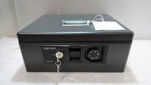 (33) KOKUYO コクヨ 手提げ金庫 CASH BOX CB-11