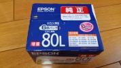 エプソン IC6CL80L 純正品新品未開封 送料無料