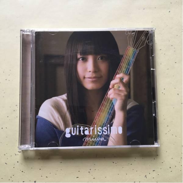 miwa CDアルバム DVD付き 送料無料 ライブグッズの画像