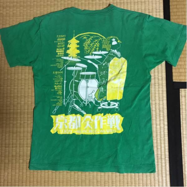 京都大作戦 2009舞子TシャツMグリーン 夏フェス バンドT 10-FEET