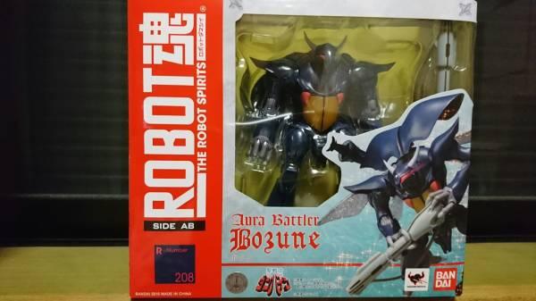 ロボット魂 ボゾン 未開封 ダンバイン マーベル グッズの画像
